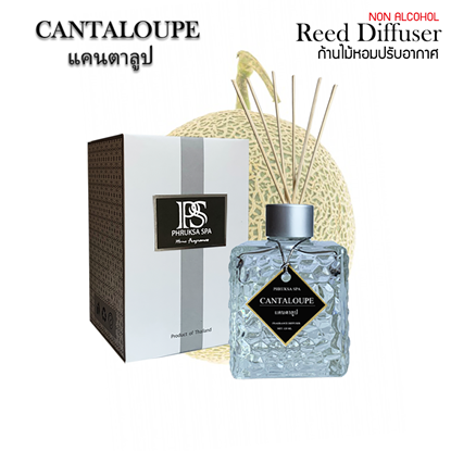 Picture of Reed Diffuser Cantaloupe 120 ml.