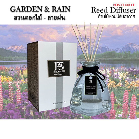 Picture of Reed Diffuser Garden & Rain 120 ml.