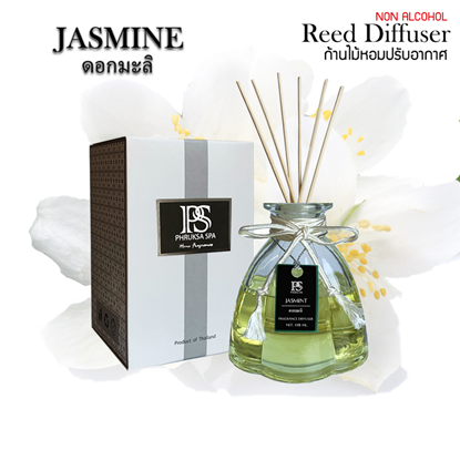 Picture of Reed Diffuser Jasmine 120 ml.