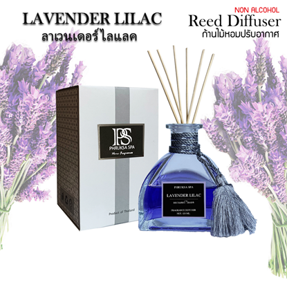 Picture of Reed Diffuser Lavender 120 ml.