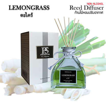 Picture of Reed Diffuser Lemongrass 120 ml.