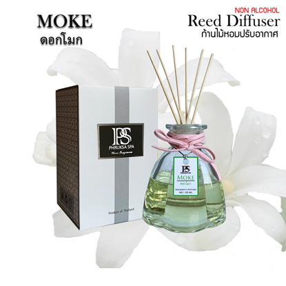 Picture of Reed Diffuser Moke 120 ml.