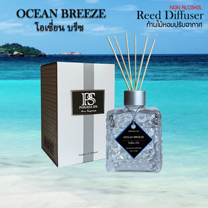 Picture of Reed Diffuser Ocean Breeze 120 ml.