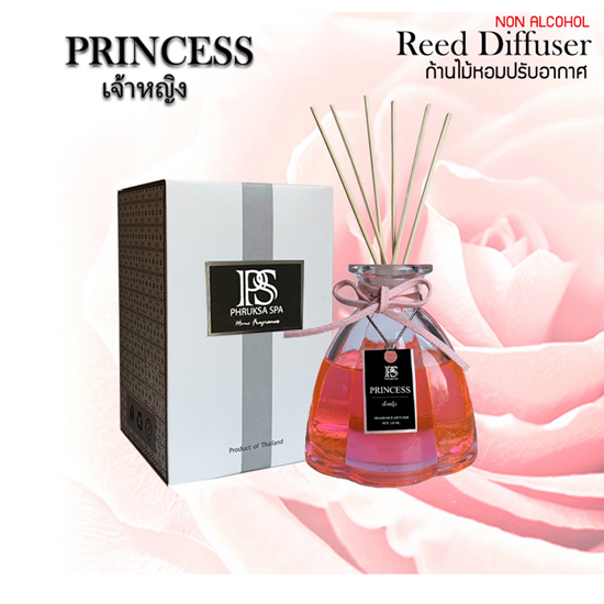 Picture of Reed Diffuser Priencess 120 ml.