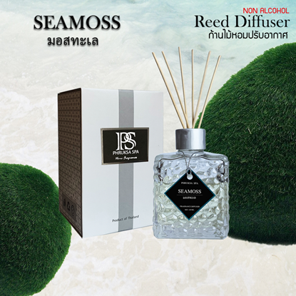 Picture of Reed Diffuser Seamoss 120 ml.