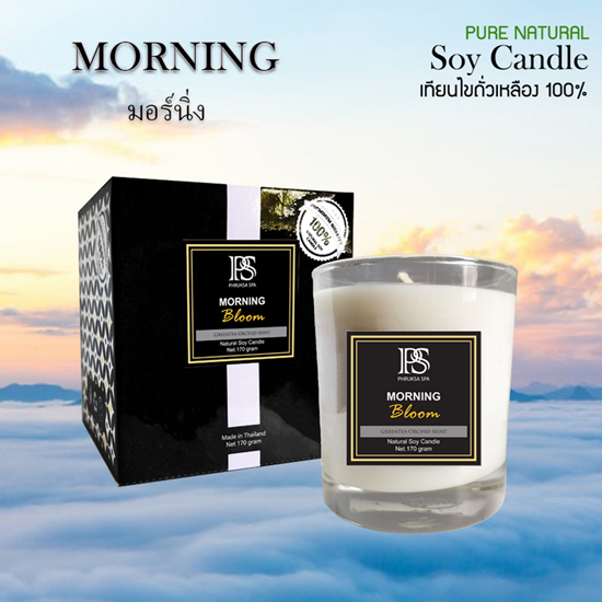 Picture of Soy Wax Candle - Morning