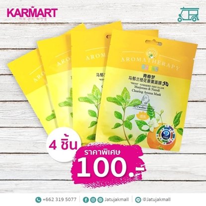 Picture of (4 pcs.) Facial Mask