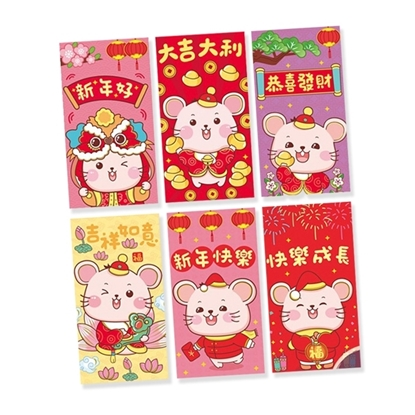 Picture of Chinese new year 2020 Red packet