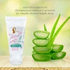 Picture of (12pcs.) Chaonang Baby Clean Clear gel 30ml.