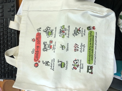Picture of COVID-19 Tote Bag