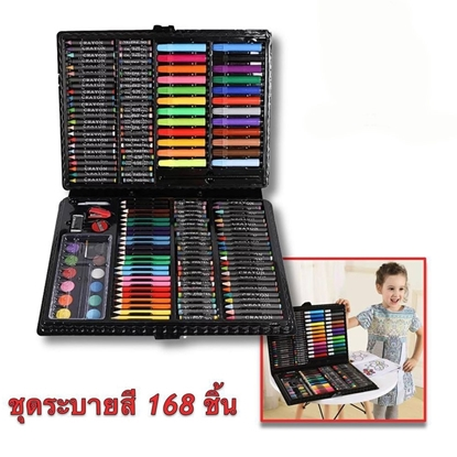 Picture of 168 ชิ้น ชุด ระบายสีศิลปะการวาดภาพ, กล่องชุดสำหรับการระบายสี, ดินสอสีวาดศิลปะปากกามาร์กเกอร์ชุด สุดคุ้มพร้อมส่ง