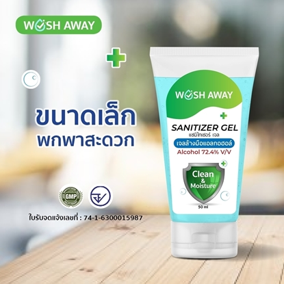 Picture of Wash Away Hand Cleanser Gel 50 ml