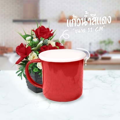 Picture of Thai Enamelware - Red Cup 9 cm.