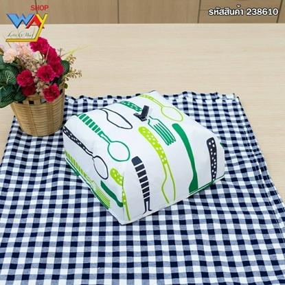 Picture of 21 CM ฝาชีครอบอาหาร ช้อนส้อม