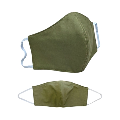 Picture of Face Mask 3 Layers Cotton Fabric - Green