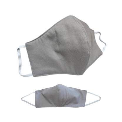 Picture of Face Mask 3 Layers Cotton Fabric - Gray