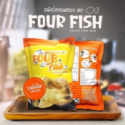 Picture of (10 pcs.) Four Fish Cristpy Fish - Original 25g.