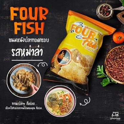 Picture of (5 pcs.) Four Fish Cristpy Fish - Mala 25g.