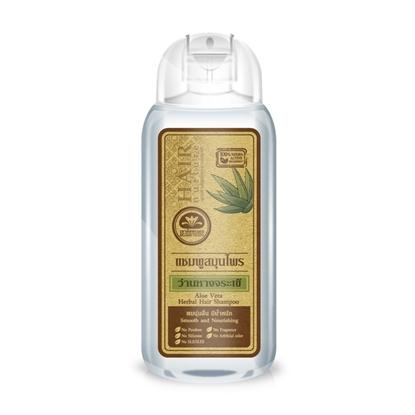Picture of Aloe Vera Herbal Hair Shampoo 200 ml