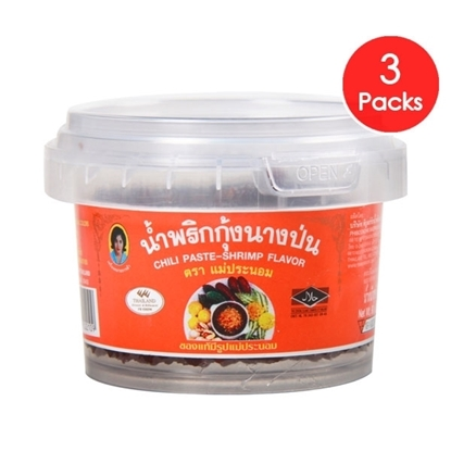 Picture of Chilli Paste-Shrimp Flavour 90 g (3 Packs)