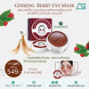 Picture of Shangpree Ginseng Berry Eye Mask