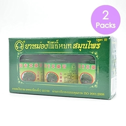Picture of Phoyok Thai Herbal Balm Formula 15 g (2 Packs)