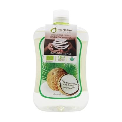 Picture of 100% Organic Cold-Pressed Virgin Coconut Oil 1000 ml.