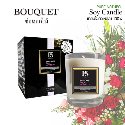 Picture of Soy Wax Candle - Bouquet