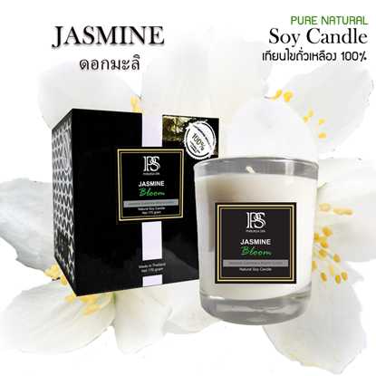 Picture of Soy Wax Candle - Jasmine