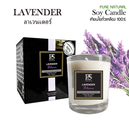 Picture of Soy Wax Candle - Lavender
