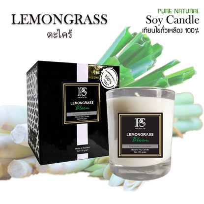 Picture of Soy Wax Candle - Lemongrass