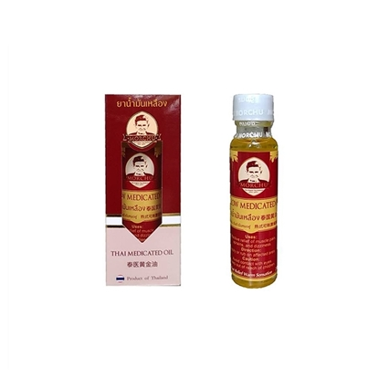 Picture of Yellow Medicated Oil (drop bottle) 20 ml.