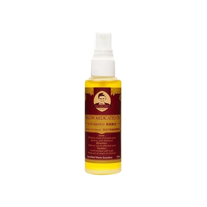Picture of Yellow Medicated Oil (Spray bottle) 50 ml.