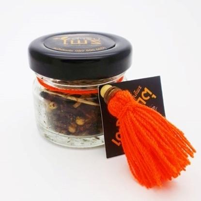 Picture of ยาดมเดโชธาตุ (ไฟ) สีส้ม