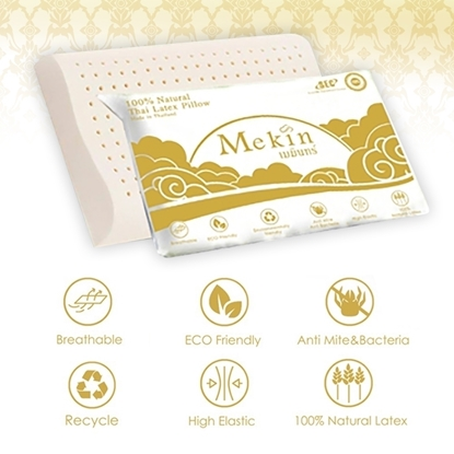Picture of Mekin 100% Thai Natural Latex Pillow(with zipped cover pillow)