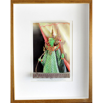 Picture of Rama 3D Picture Frame