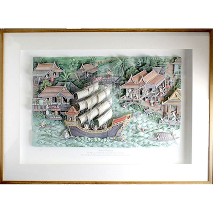 Picture of River of Prosperity 3D Picture Frame