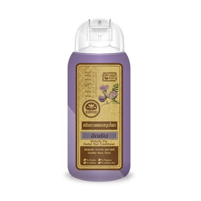 Picture of Butterfly Pea Herbal Hair Conditioner 200 ml