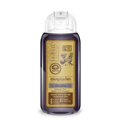 Picture of Butterfly Pea Herbal Hair Shampoo 200 ml