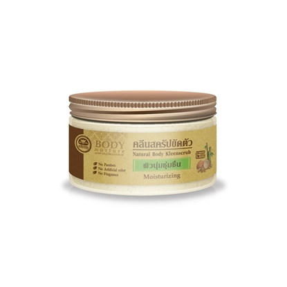 Picture of Herbal Body Kleenscrub 250 g