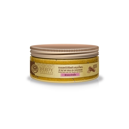 Picture of Herbal Body Scrub With Thanaka And Licorice 160 g