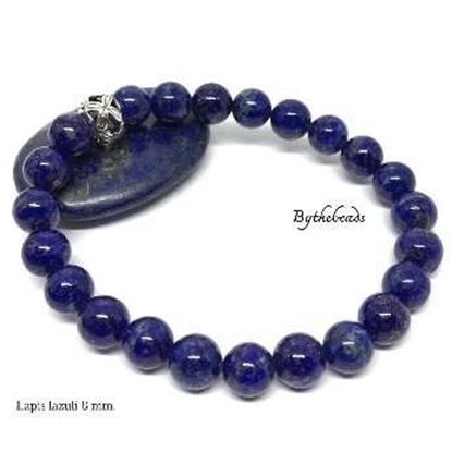 Picture of สร้อยข้อมือ Lapis Lazuli