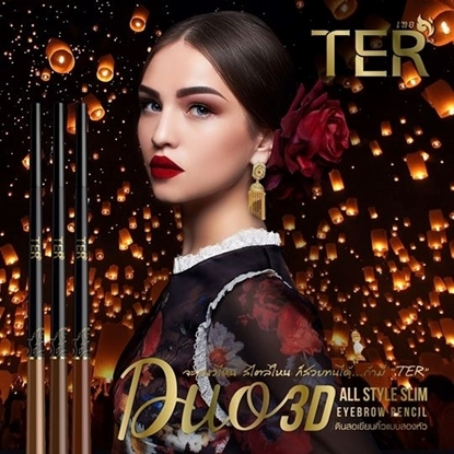 Picture of TER - DUO all style slim eyebrow pencil