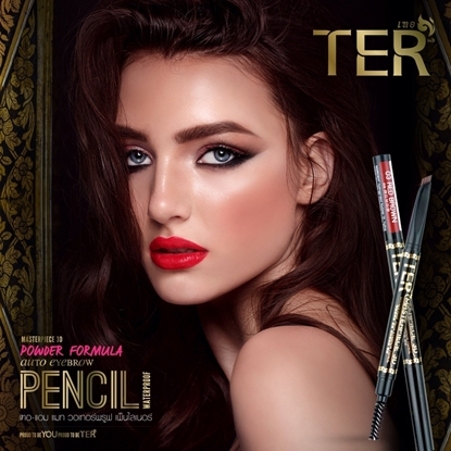 Picture of TER Masterpiece 3D Waterproof auto Eyebrow Pencil