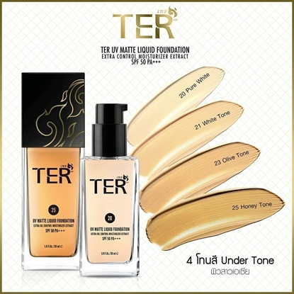 Picture of TER UV MATTE LIQUID FOUNDATION EXTRA CONTROL MOISTURIZER EXTRACT SPF 50 PA+++