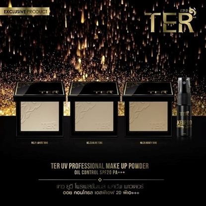 Picture of TER UV Professional Makeup Powder Oil Control SPF20 PA+++