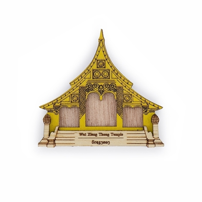 Picture of Laos Souvenir Wooden Fridge Magnet : Wat Xieng Thong