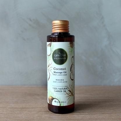 Picture of Coconut Massage oil 120ml.
