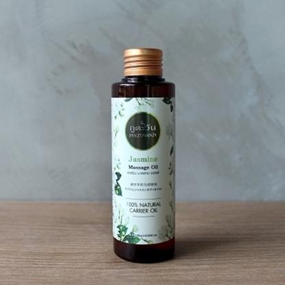 Picture of Jasmine Massage oil 120ml.