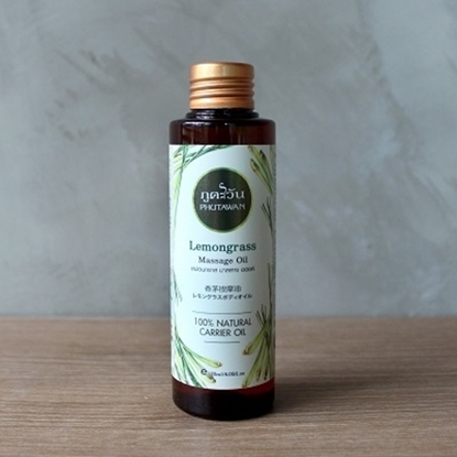 Picture of Lemongrass Massage oil 120ml.